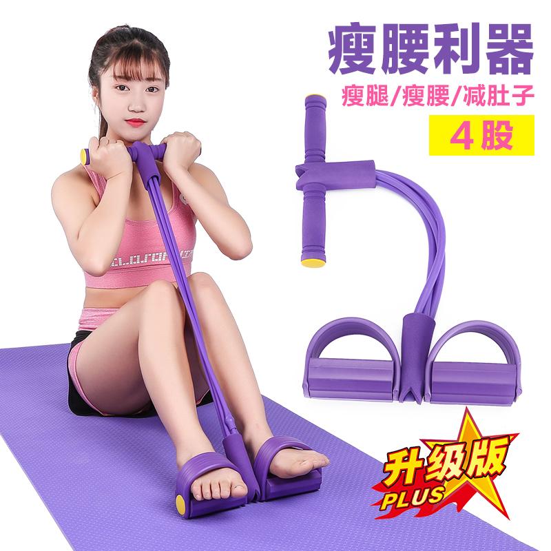 脚蹬拉力器仰卧起坐健身器材