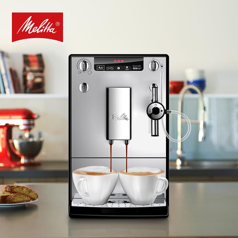 Melitta 美乐家 E957 全自动咖啡机 ¥2492