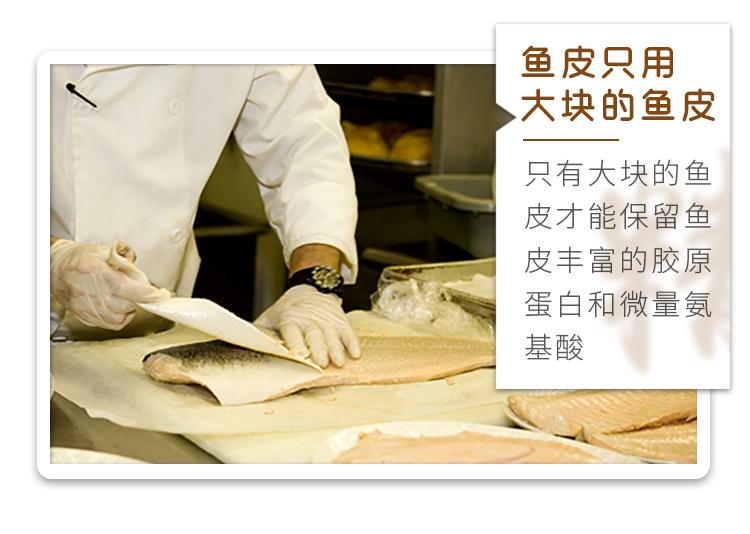 香港美食 润志 矶烧鱼皮 110g*3包 图5