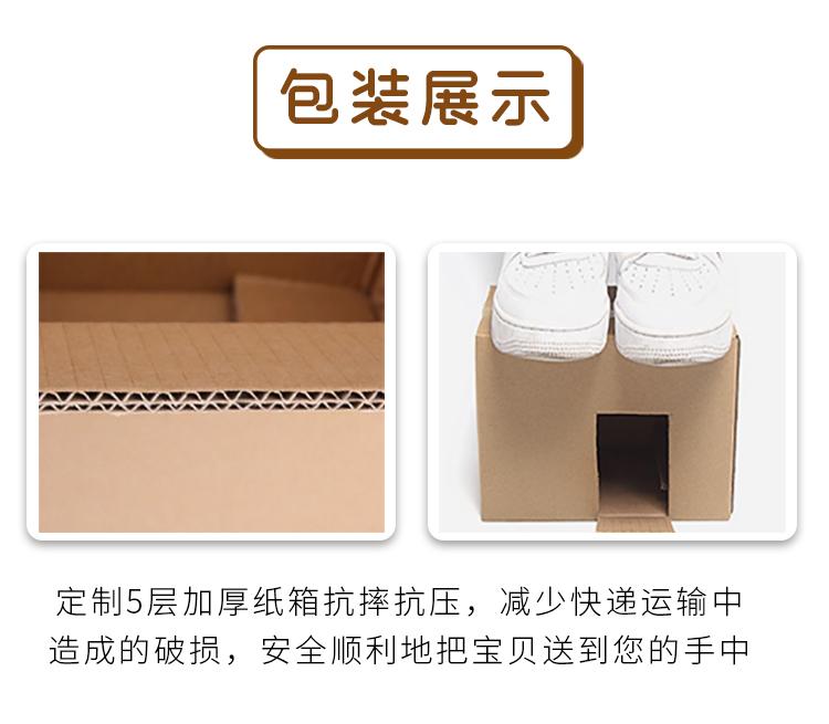 香港美食 润志 矶烧鱼皮 110g*3包 图15