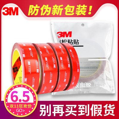 3M double-sided adhe...
