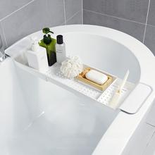 北欧风格可伸缩浴缸置物架