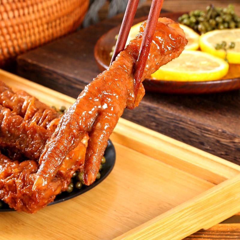藤椒香辣卤味鸡爪鸡肉熟食零食独立小包装