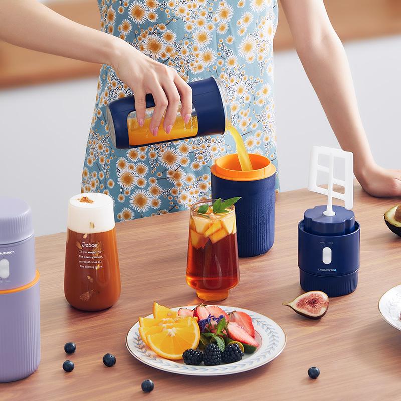 蓝宝便携榨汁杯家用无线充电便携式榨汁机