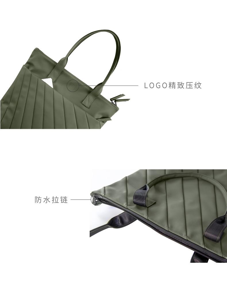 URBAN FOREST高端商务防水托特包单肩包