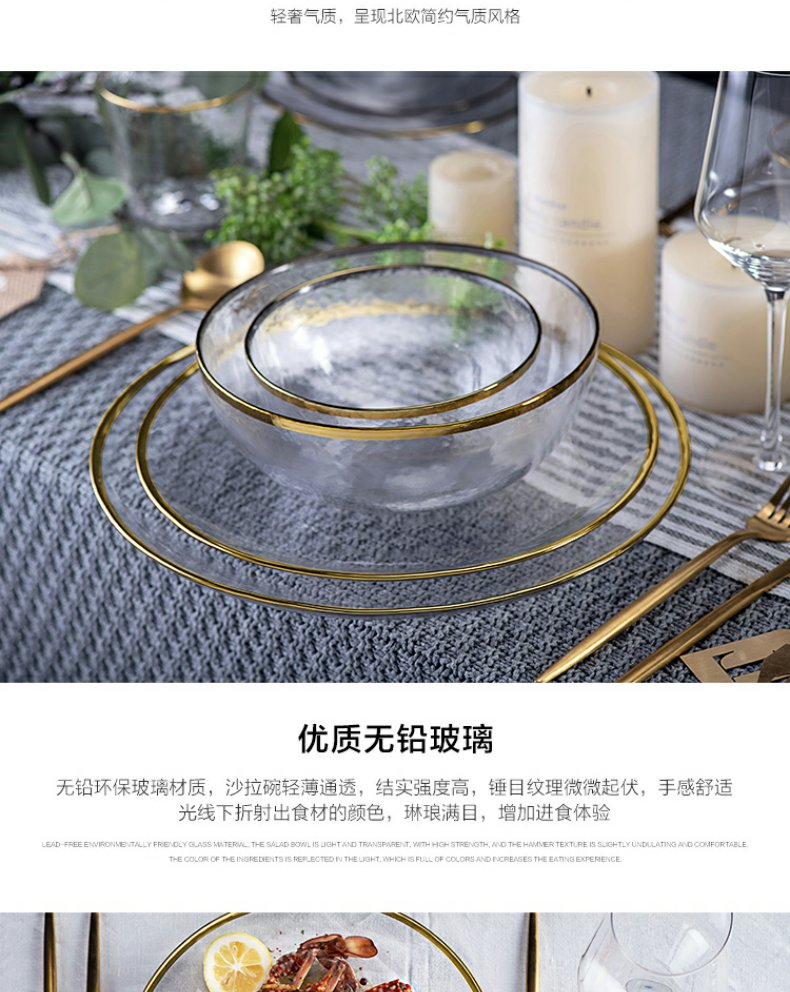 Continuous grain of glass bowl heat - resistant tableware northern dishes dishes suit household mercifully rainbow such as bowl of rice bowl bowl large of water