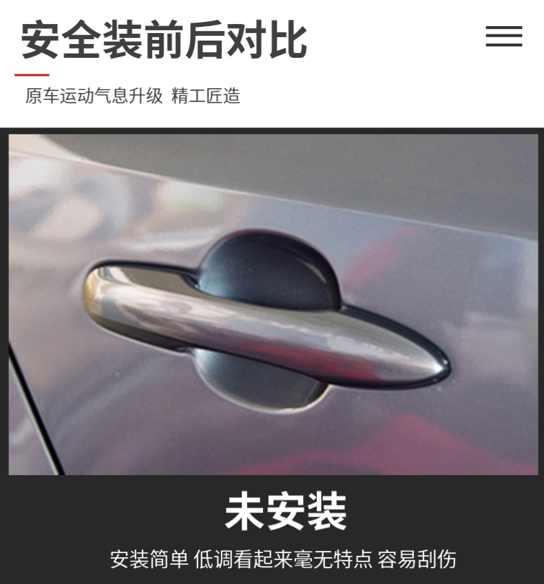 Ốp hõm và tay nắm cửa ngoài Toyota Corola Altis 2019 - 2020 - ảnh 6