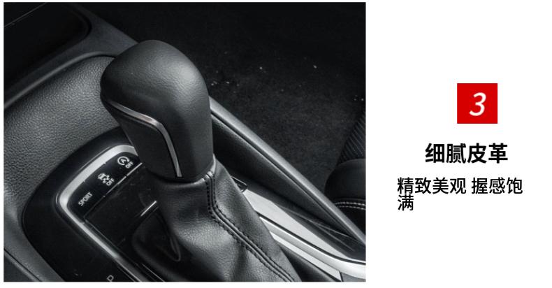 Độ cục nắm gạt cần số Toyota Corolla Altis 2020 - ảnh 8