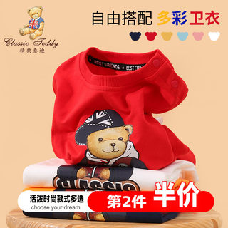 Boys' sweaters 2021 new children's spring and autumn baby foreign style blouses pure cotton children's thin clothes girls children's clothes