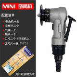 Handheld Circular Curved Wind Tool Equipment Taiwan Immortal Mini Pneumatic 45 Barps Point Down