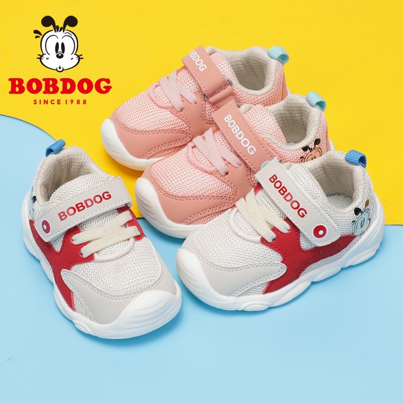 巴布豆童鞋旗舰婴儿鞋子0-1-2岁2020宝宝春款学步鞋小童机能鞋女