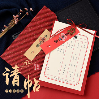 2020 wedding invitations wedding invitations wedding invitations invitations creative network Red handwritten Chinese custom invitations customized wind