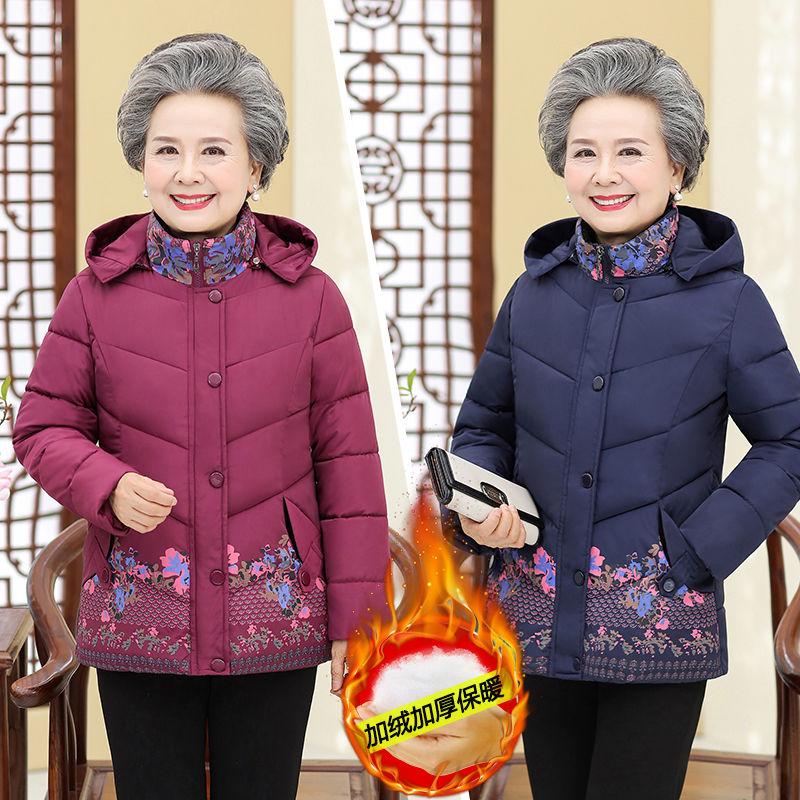 丰页冬装女奶Ψ 奶棉袄中老年女装羽绒棉服外套加�厚妈妈装棉衣短款