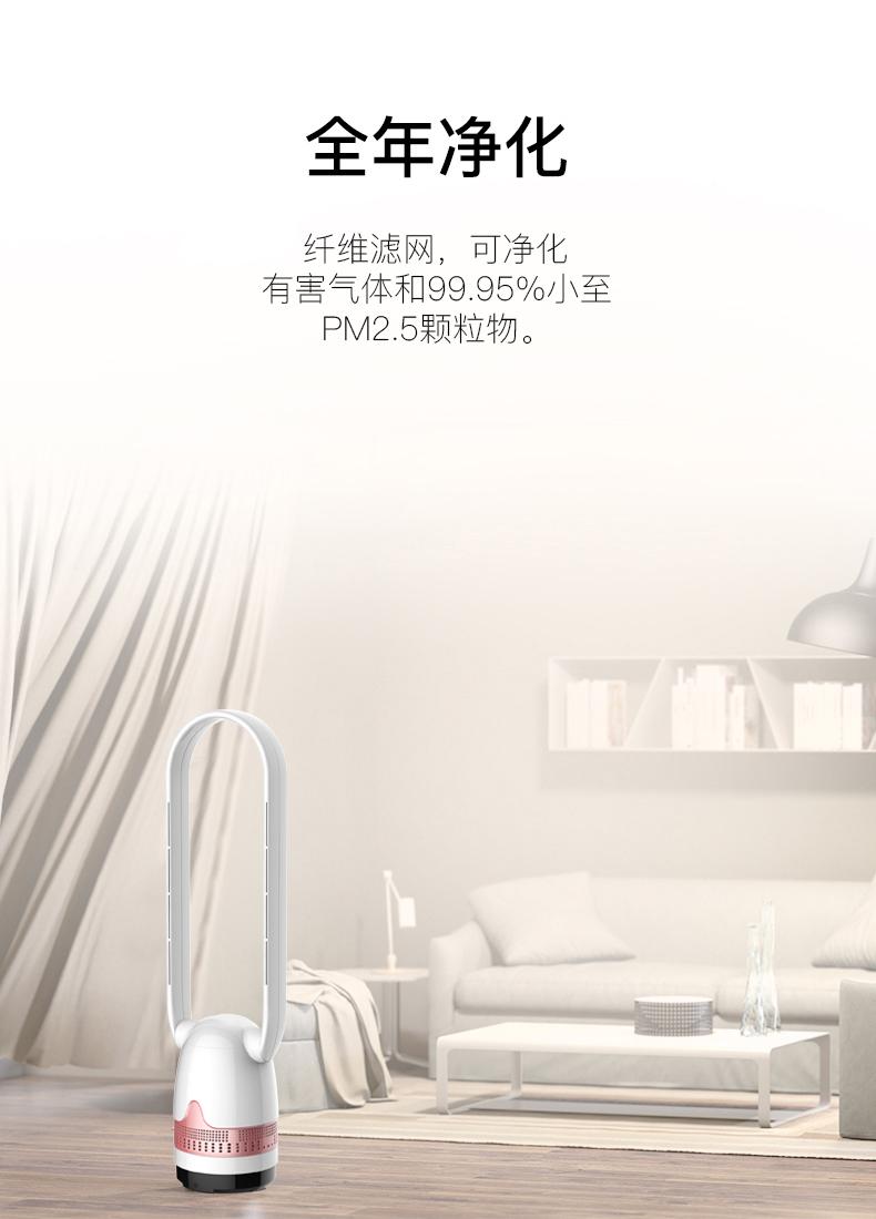 正品空气净化无叶风扇超静音落地家用臺式德国电风扇宿舍立式塔扇详细照片