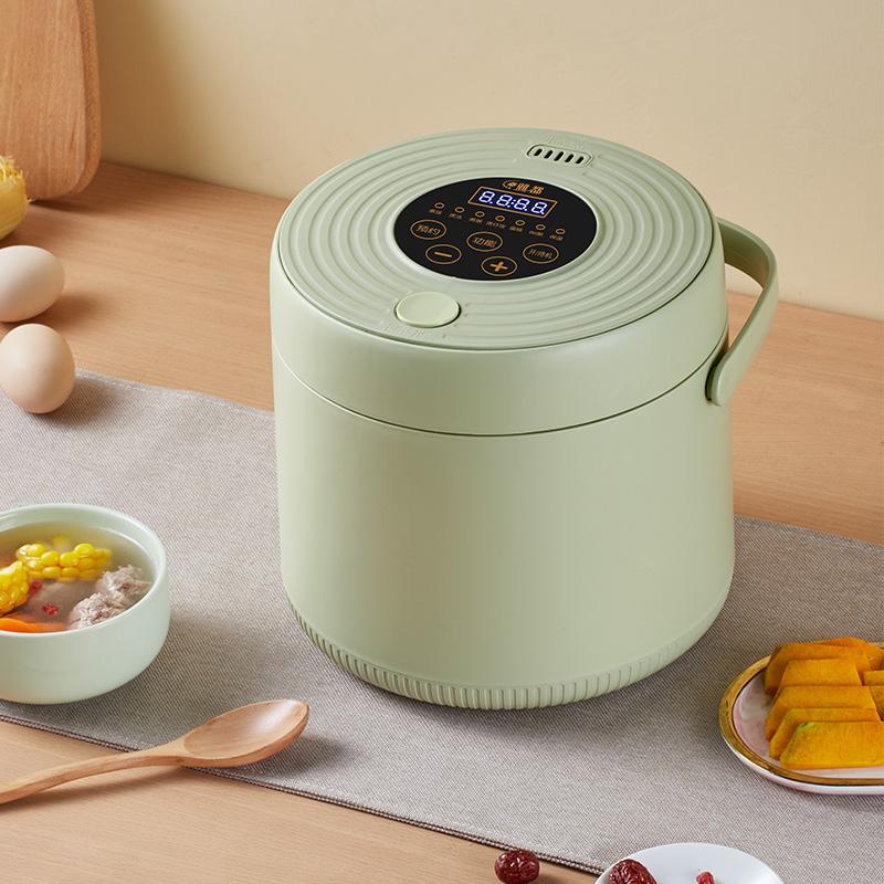 电饭煲智能家用多功能迷你小型宿舍煮粥锅预约定时煲汤1到2-5人3L