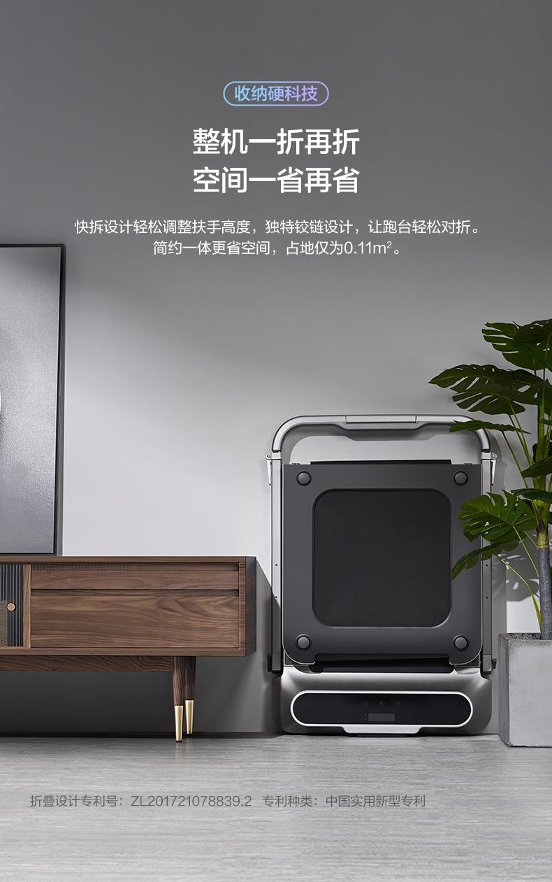 小米生态链 金史密斯 R2 21新款可折叠静音智能走步机 脚感+遥控+语音控制 图6