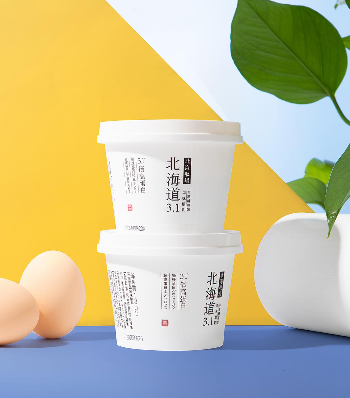 元气森林旗下,国标3.1倍高蛋白,0蔗糖:135gx10杯 北海牧场 风味酸奶 59.9元包邮顺丰冷链 买手党-买手聚集的地方