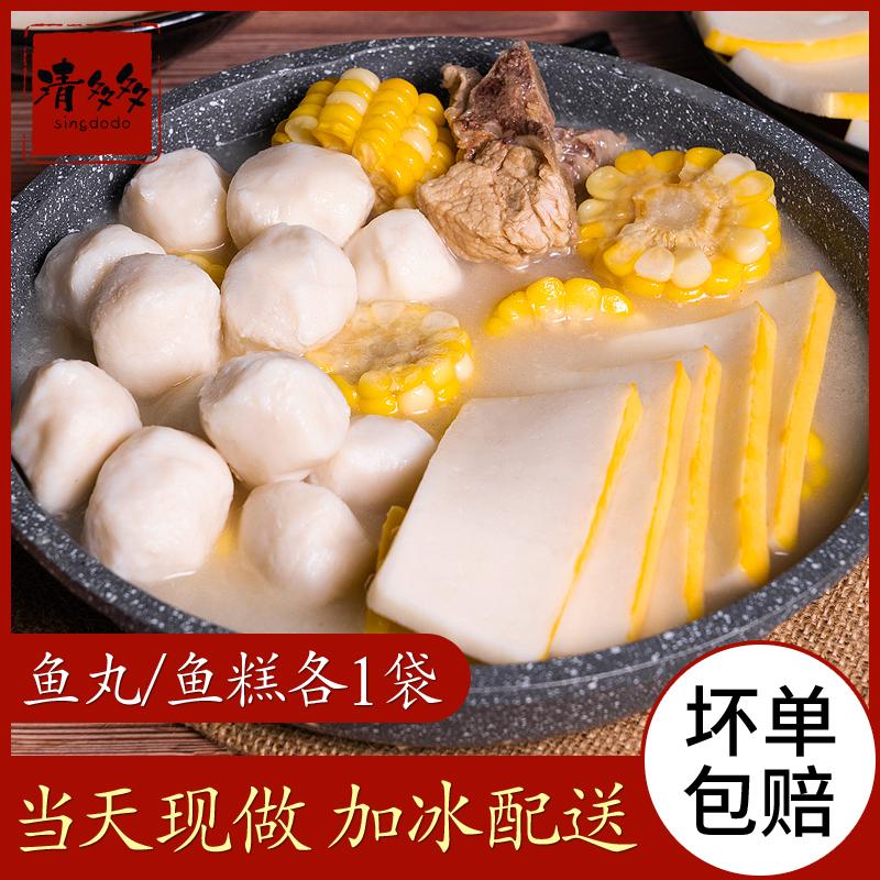 清多多 洞庭湖鱼 实心手工鱼肉丸+鱼糕组合 876g 天猫优惠券折后¥29.8包邮(¥59.8-30)