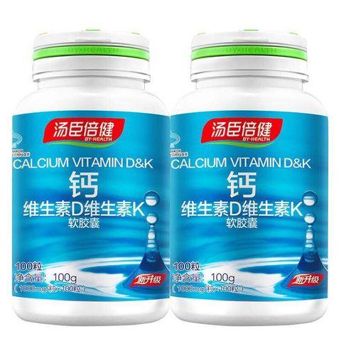 汤臣倍健液体钙维生素D维生素K软胶囊儿童成人中老年孕妇补钙钙片