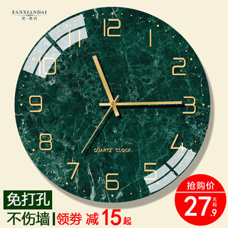 Marble Nordic modern silent wall clock living room watch household clock creative fashion simple atmosphere light luxury wall clock