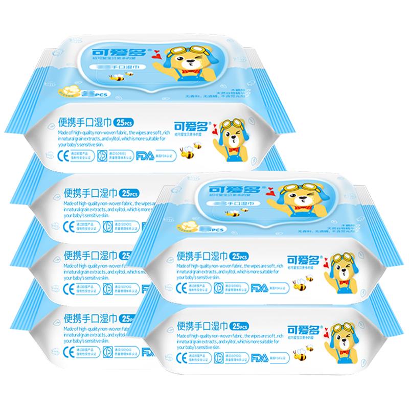 【可爱多】婴儿专用湿纸巾10包