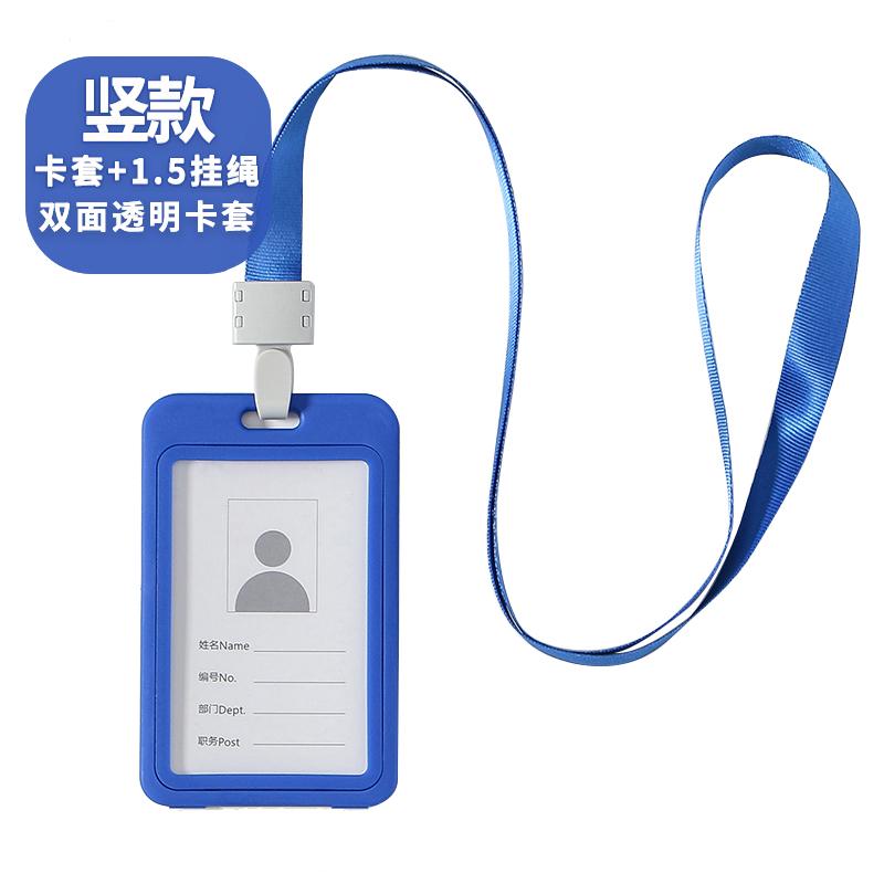 新款证件套卡套带挂绳胸卡