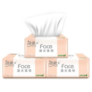 [jierou] face series of wet facial paper