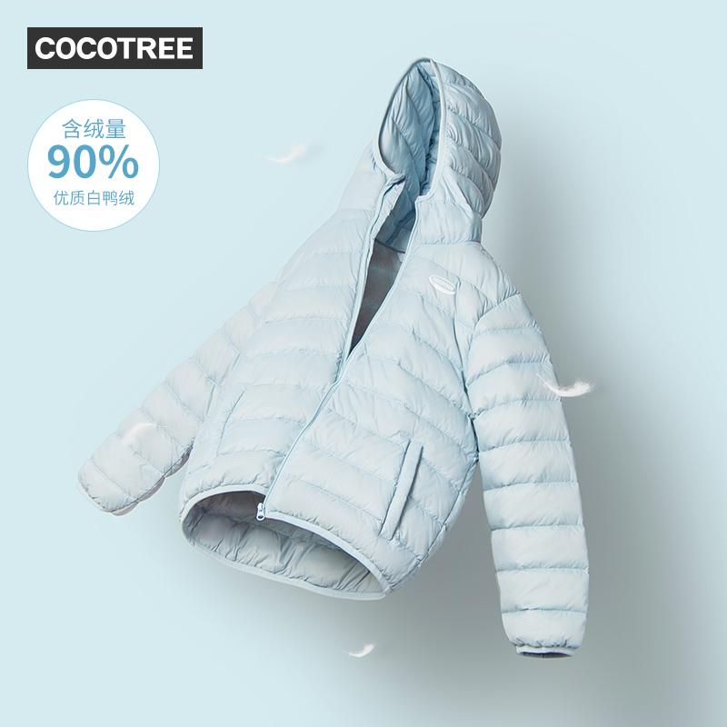 cocotree2021年秋冬季新款棵棵树连帽男女中大童轻薄款中性羽绒服