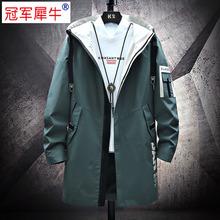 【GJ】新款中长款风衣宽松连帽外套潮