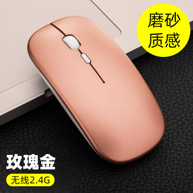 Wireless Mouse Mute Rechargeable Bluetooth Dual Mode 5.0 Silent Mouse Girl Unlimited Office Game Suitable for Xiaomi Lenovo Huawei Apple Macbook Desktop Computer Notebook Malaysia