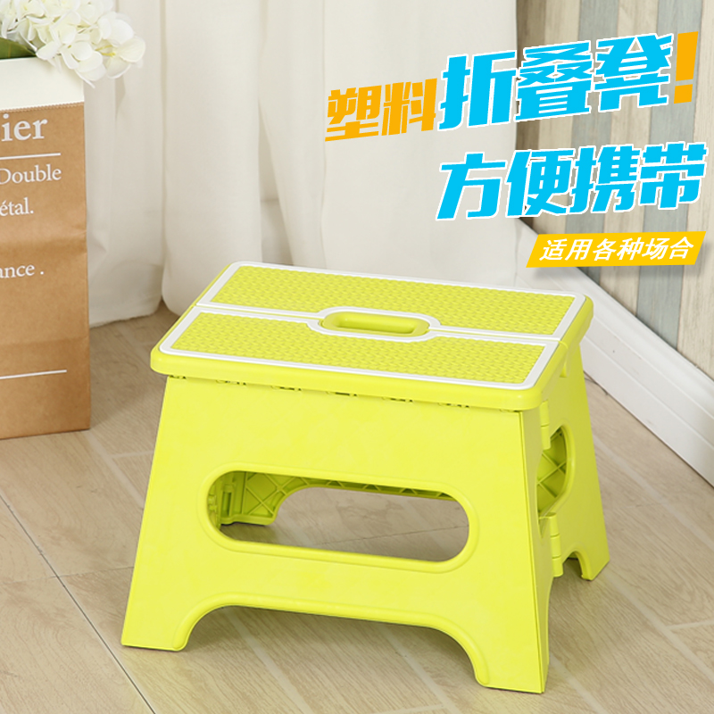 Magnificent Usd 19 46 Portable Bench Thickening Children Folding Stool Forskolin Free Trial Chair Design Images Forskolin Free Trialorg