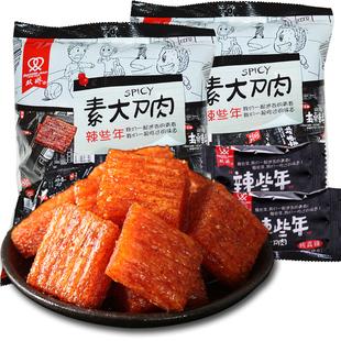 【双娇】休闲零食大刀肉辣条35个