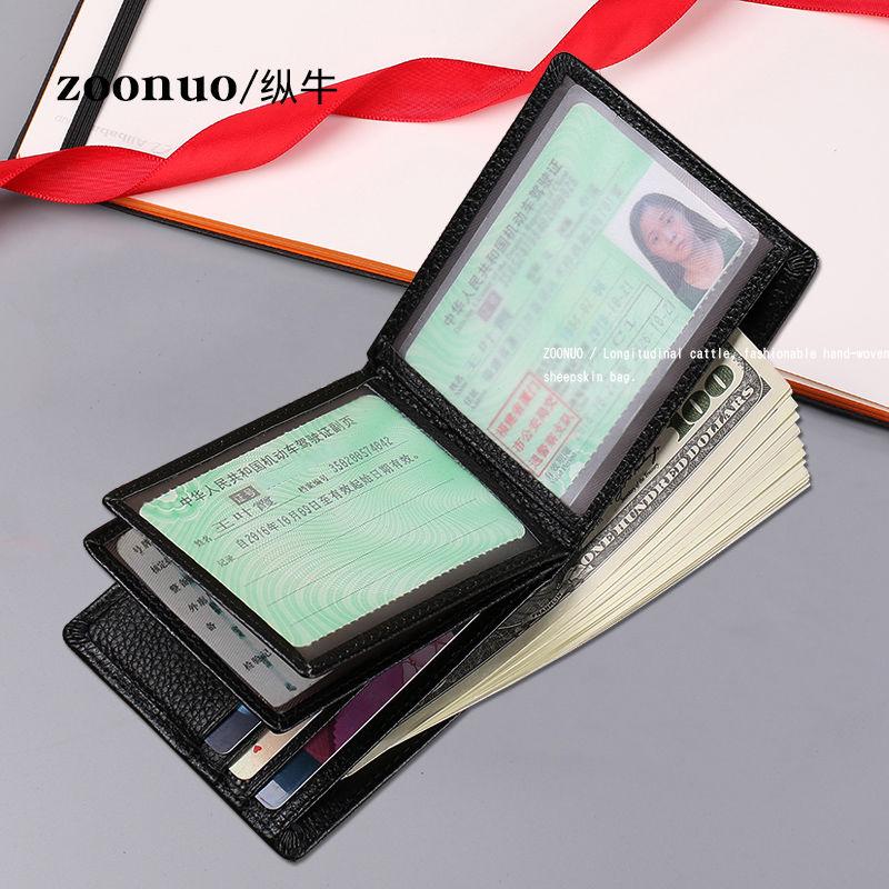 Giấy phép lái xe bằng da Bao da nam bằng lái siêu mỏng Ví giấy phép lái xe đa chức năng cấp giấy phép lái xe đặt giấy phép lái xe - Ví / chủ thẻ