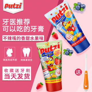 putzi children's toothpaste 0 Germany 1 imports 2 babies 3 babies 4 can be swallowed-food 5 anti-cricket 6 fluorine-containing 7 years old