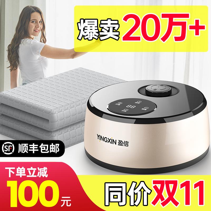 水暖毯电热双人水循环智能无辐射炕家用床垫调温双控安全水电褥子