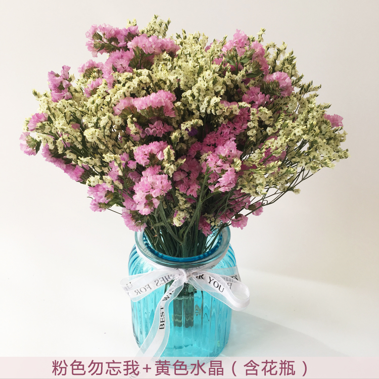 Yunnan starry dried flower bouquet air-dried flowers real flowers ...