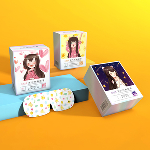 【美部】缓解眼疲劳蒸汽眼罩10片*盒