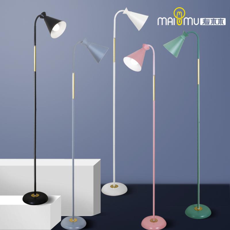 麦木木北欧马卡龙网红落地灯创意ins风客厅卧室宜家简约现代台灯