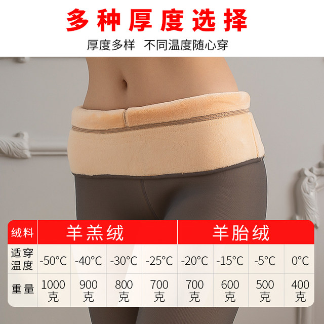 Stewardess gray leggings women's autumn and winter plus velvet thickening skinny flesh-colored outer wear light-legged artifact super thick warm cotton pants