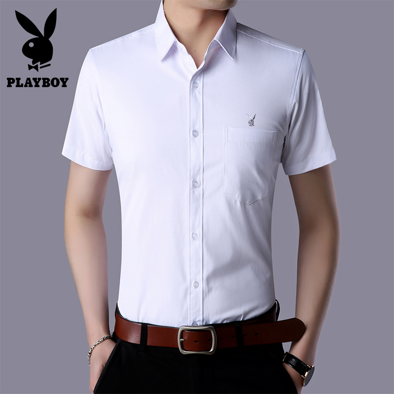 Playboy short Sleeve Shirt Male Korean version slimming regular white shirt business professional is pretending pure color free hot summer clothes