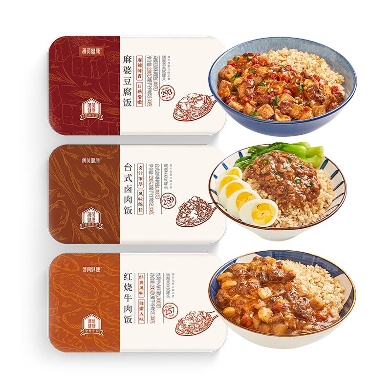 薄荷健康 低脂红烧牛肉盖浇饭麻婆豆腐魔芋米饭藜麦饭即食速食6盒