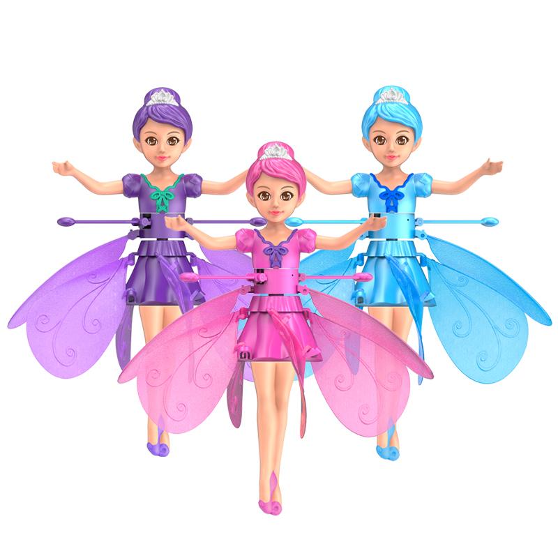会飞的小仙女智能感应儿童玩具遥控飞机