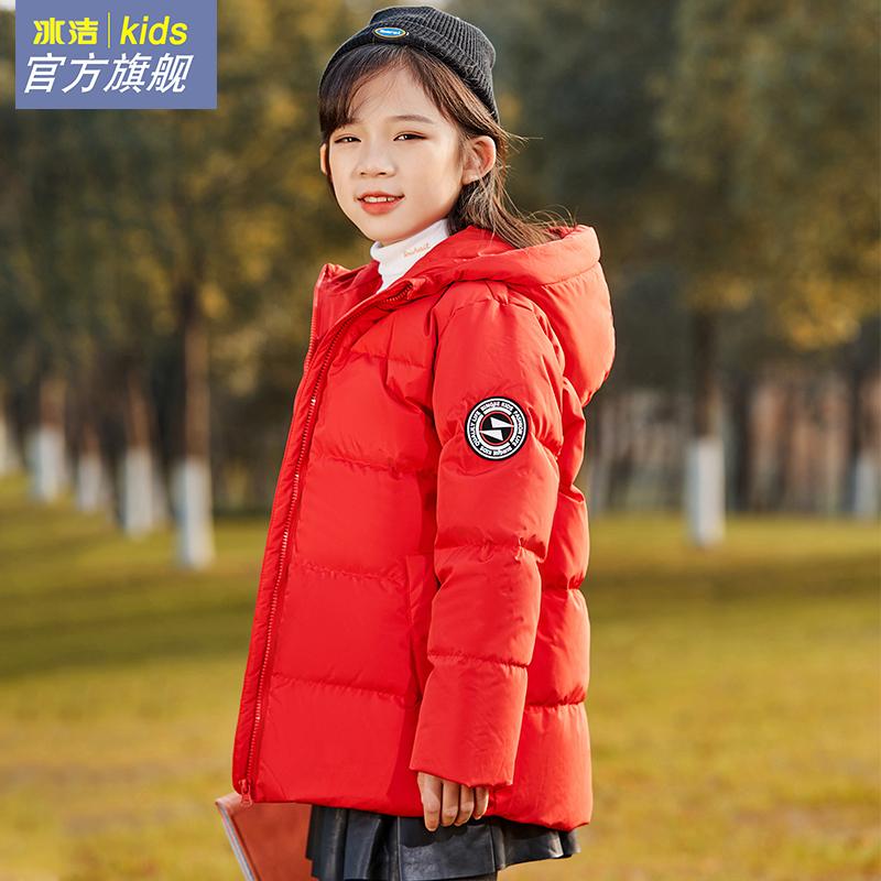 冰洁童装羽绒服中长款2020冬新款男女儿童中大童学生加厚保暖外套
