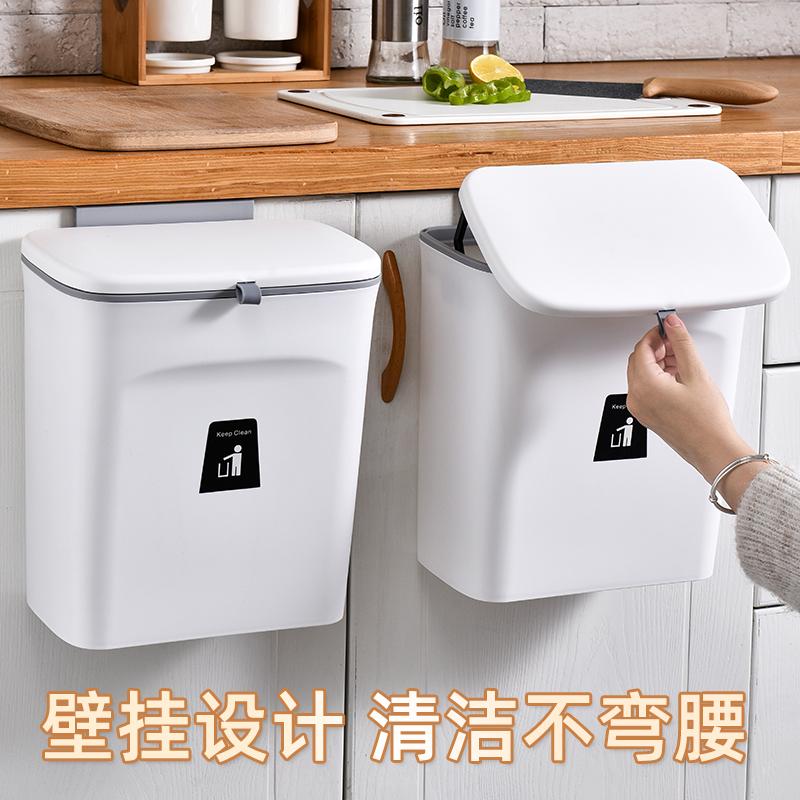 厨房垃圾桶家用壁挂式带盖厨余橱柜门悬挂收纳桶厕所卫生间专用
