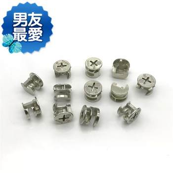 Desk drawers reinforcing metal connecting rod i wardrobe cupboard door locking stud fixed eccentric cabinet