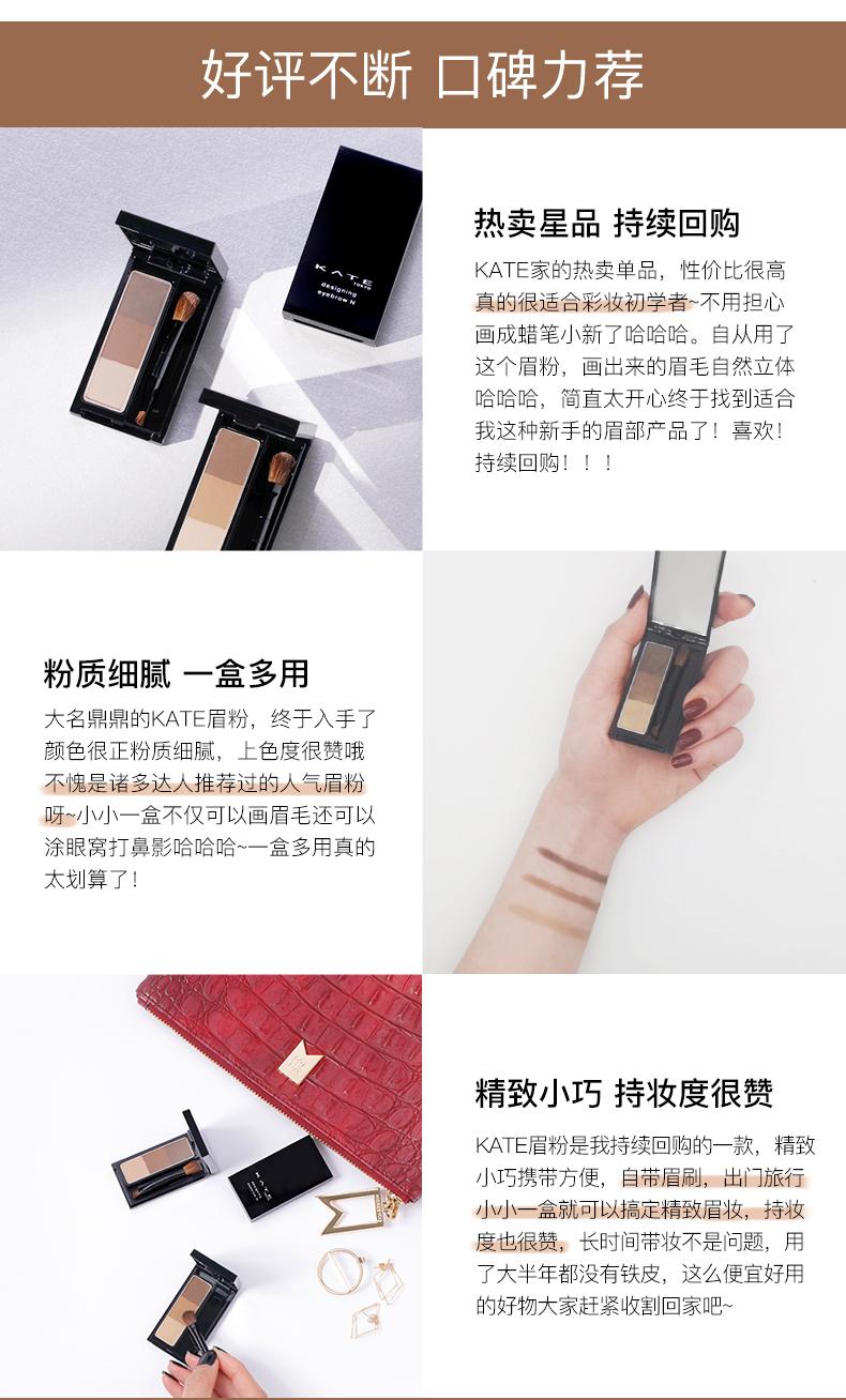 立体造型三色眉粉宝描品牌故事_09.jpg