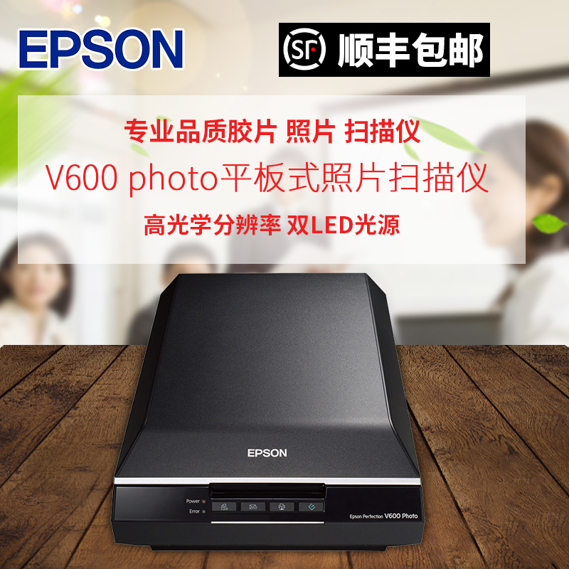 epson v600 user manual user guide manual that easy to read u2022 rh sibere co epson perfection v600 photo owner's manual epson perfection v600 user guide