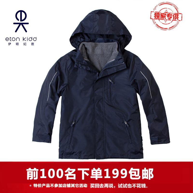 新品伊顿纪德19冬季男女童可脱卸式冬装冲锋衣班服v新品外套11X011
