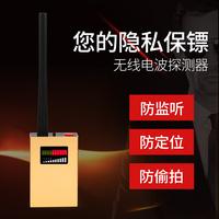 Real Smith Смс GPS детектор сигнала анти-мониторинг анти-подслушивающий Sneak Shot позиционирования автомобиля анти-мониторинг камера детектор