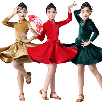 Children's Latin Dance Dress Girls' training dress competition dance skirt professional performance